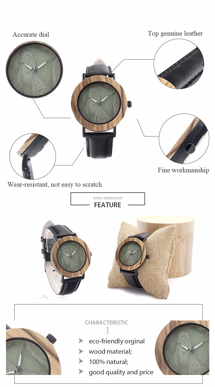 large dial wooden watch leather band men watch