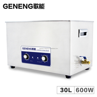 Ultrasonic Cleaning Machine 30L Bath Engine Oil Remove Parts Mold Washing