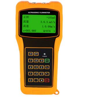 Hand Held Ultrasonic water Flow meter sensor