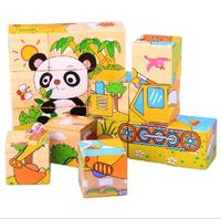 wholesale 3D magic wooden blocks Puzzle