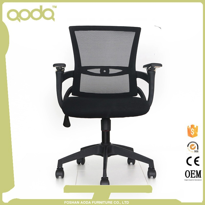 Office Chair Malaysia Office Chair Malaysia Suppliers and