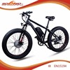 Sobowo S19 black Cruise Fat tire Fishing E-bike with 150km Long Range