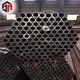 Alibaba carbon seamless steel tube made in China