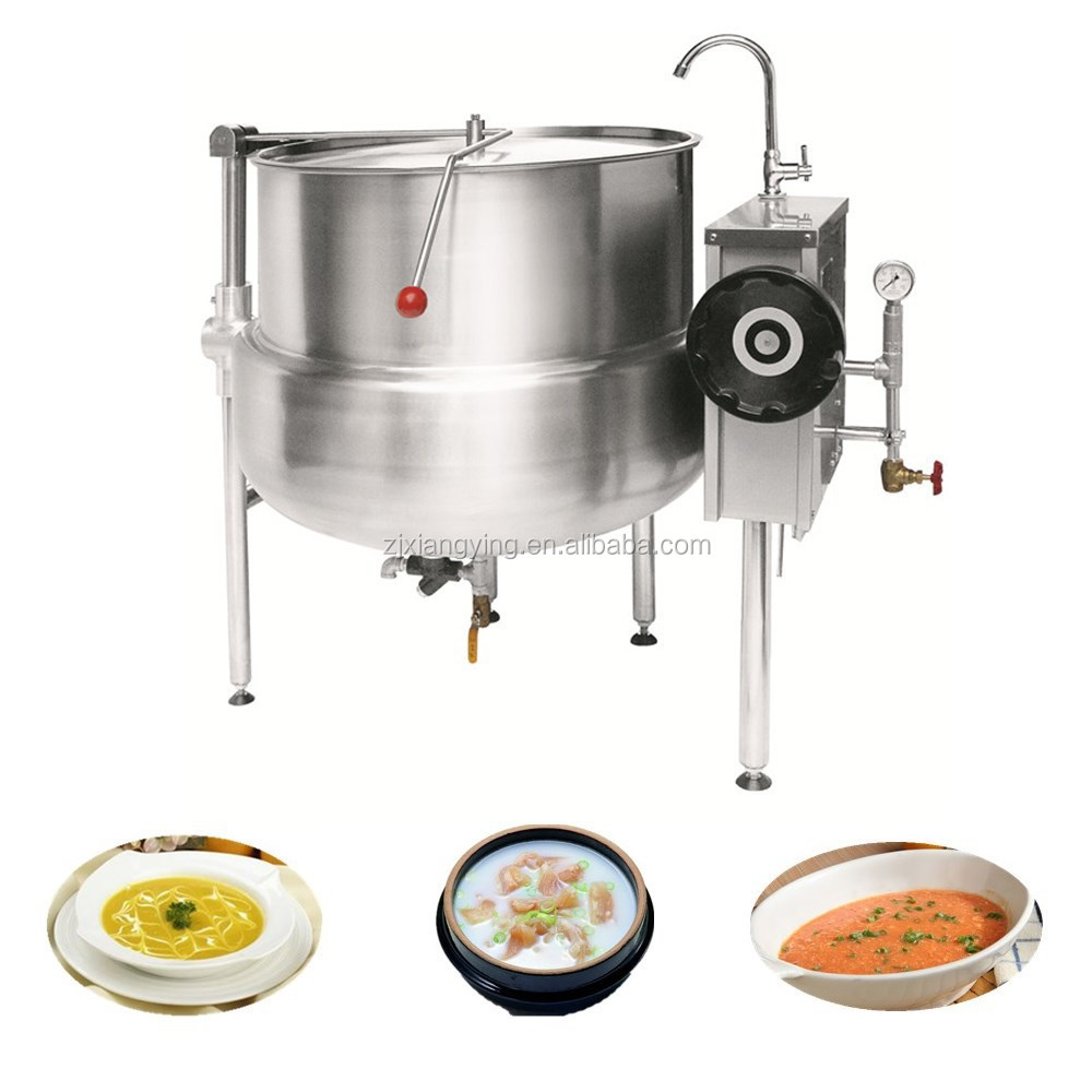 Commercial Kitchen Equipment Product ~ Xyqg h kitchen equipment commercial jacketed soup