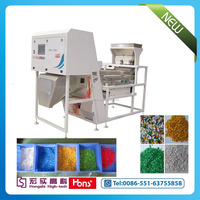 China Hefei Hongshi PP/PE Plastics Color Sorting Machine
