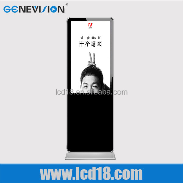 47 inch flat screen tv for advertising digital signage kiosk made in china