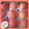 Christmas Sweet Fresh red apple Fuji apple from Linyi