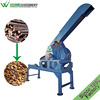 Weiwei wood chipper using chips in charcoal grill uses for used woodworking tools on ebay