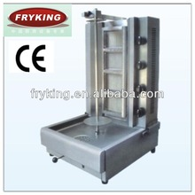 stainless steel gas vertical broiler