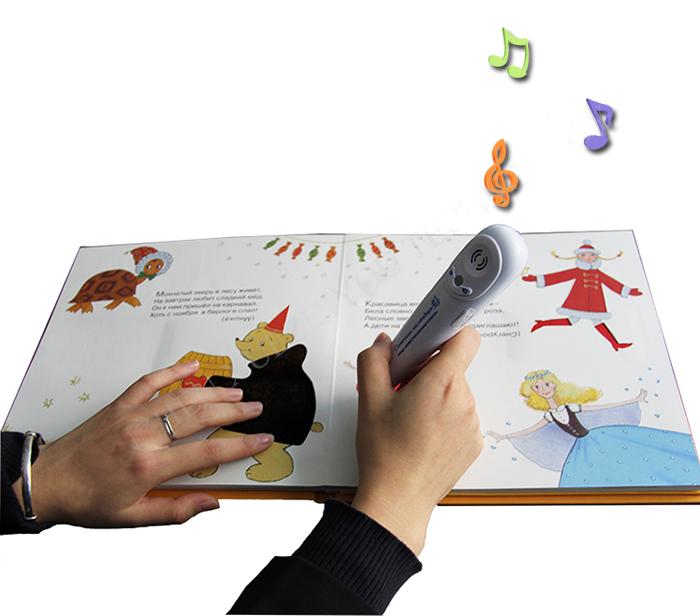 English Talking Pen Book for Preschool Children Smart Reader Pen OEM ODM Digital Pen Book