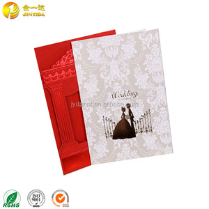 New design photo inside muslim wedding invitation card