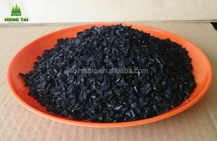 HT Coconut shell based granular activated carbon use for water treatment/gas purification