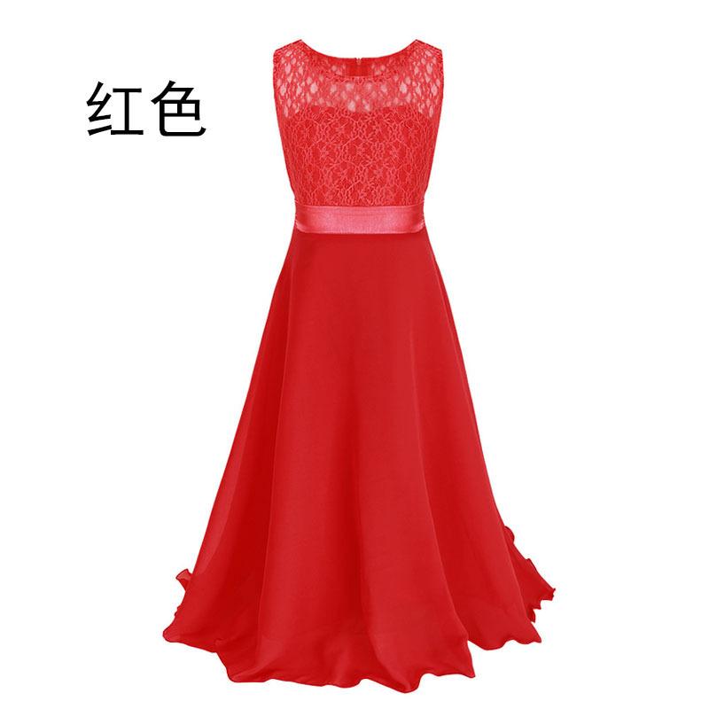 441d7682eb Catálogo de fabricantes de Vestidos De Fiesta Para Niñas De 18 años Edad de  alta calidad y Vestidos De Fiesta Para Niñas De 18 años Edad en Alibaba.com