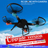 2015 Newest GPS Quadcopter Rc Drone with camera 4-Axis Rc Quadcopter witn mobile phone remote controller PFV