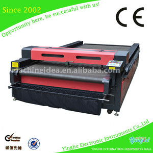 High performance selvage laser cutting machine