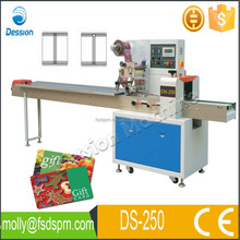 Small Scale Freshing Paper Card Packaging Machine DS-250D