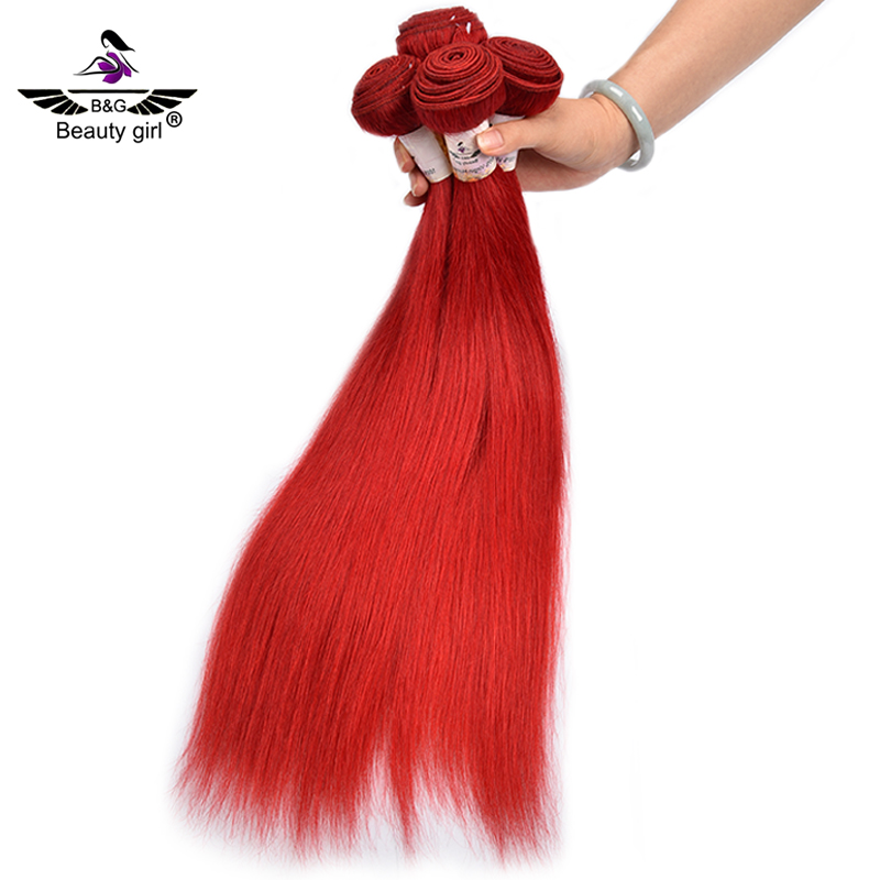 Pictures For Black Women Different Cartoon Characters With Darling Short Red Color Hair Weaves Buy Darling Short Hair Weaves Cartoon Characters With