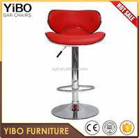 metal low price bar furniture sports bar chair bar furniture sports bar