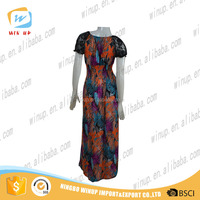 Chinese traditional cocktail club wear dress patterns with sleeves