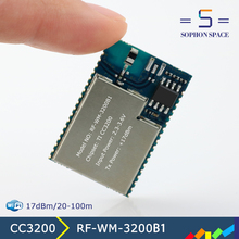 home automation embedded Wi-Fi module cc 3200 2.4ghz RF-WM-3200B1 serial to wifi module