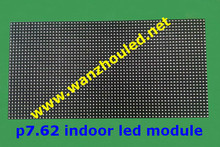 F5.0/p7.62 indoor LED Dot-Matrix module, led unit board,single green/white/red/yellow/blue/orange/amber/purple/pink color