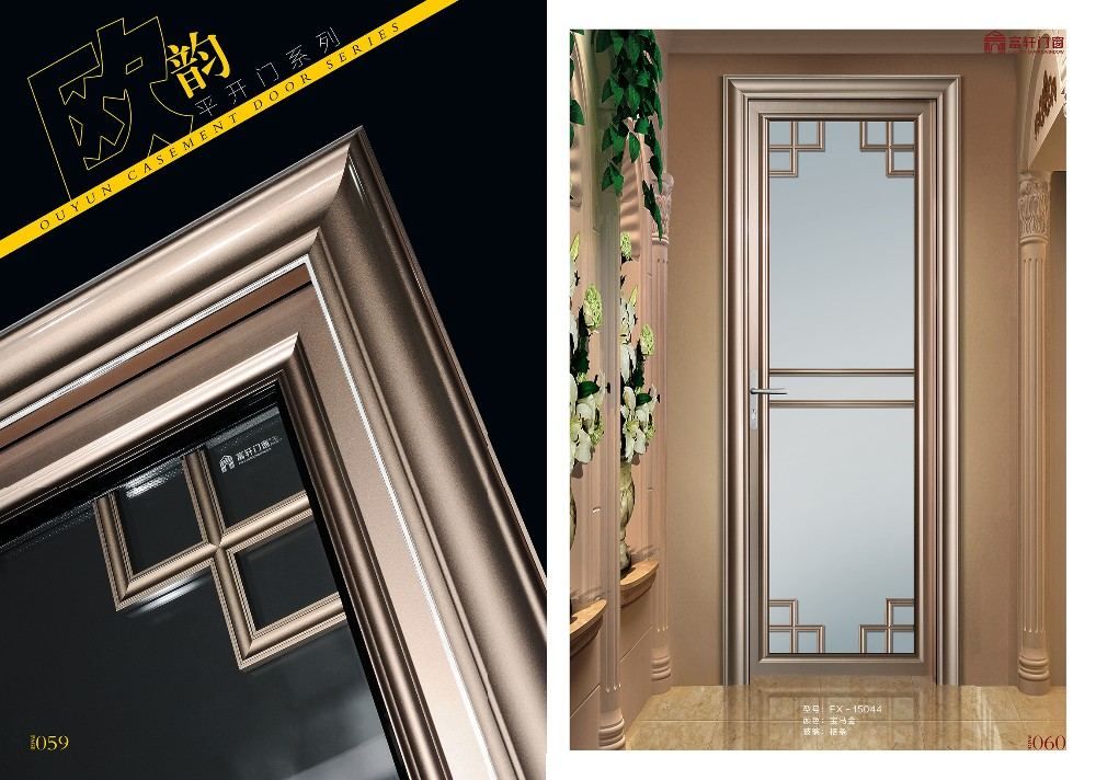 Soundproof aluminum frame casement door different types of for Different types of interior doors