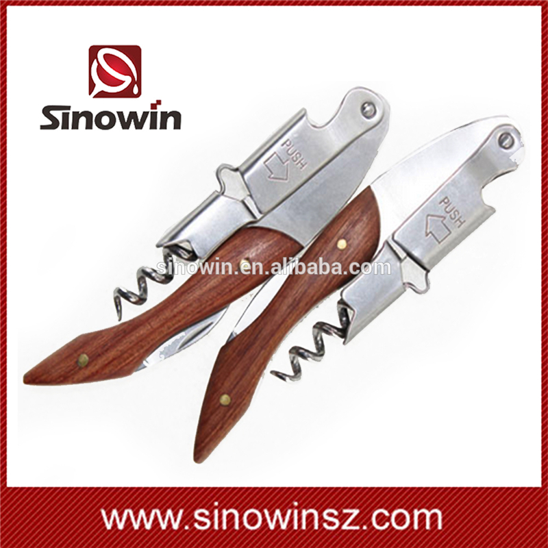 Professional Rosewood Waiters Corkscrew Double Hinge Wine Key All-in-one Corkscrew, Bottle Opener and Foil Cutter
