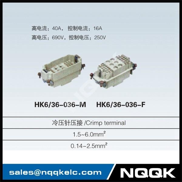 1 OEM HK 6pin 36pin part screw terminal heavy duty connector.jpg