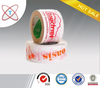 Fast delivery hot-sale printed bopp tape with competitive price