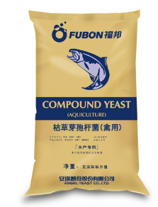 Fubon Bacillus Subtilis for animal feed Aquaculture/Poultry/Piglet/Fatty pig/Sow