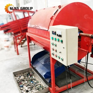 Waste PCB Components Dismantling Machine, PCB Burning Furnace