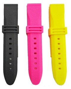 Galaxy Colorful Silicone/rubber Watchband