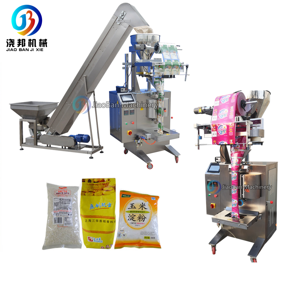 Good price Automatic 100g 500g 1kg packaging machine for sugar rice nuts <strong>grain</strong>