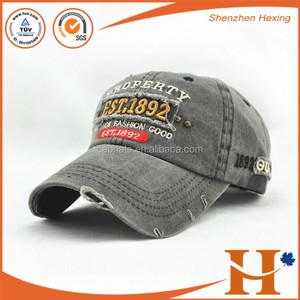 1846d499c2b Distressed Cap