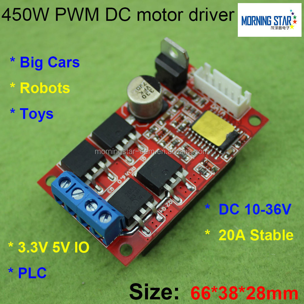 Perfect Anti-dead zone H Bridge 12V 24V 36V 20A 450W PWM DC motor speed  controller switch with PLC & 3 3V 5V IO SCM interface, View DC 11-36V  10-36V