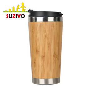 Elegant Reusable Eco Travel Bamboo coffee Mug With Lid