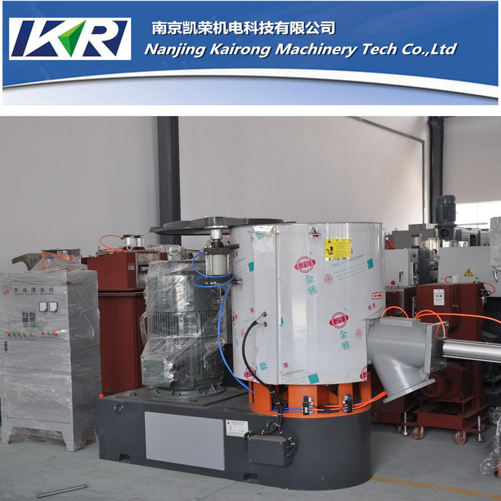 CHENDING 200 kg/h high speed plastic mixer for pe stirring