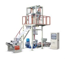 HDPE/LDPE High Speed Film Blowing Machinery