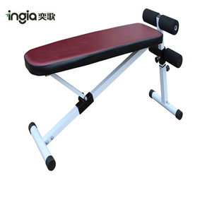 Portable Indoor Exercise Equipment Sit Up Bench for Sale