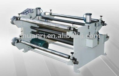Aluminum Foil Film Laminating Machine