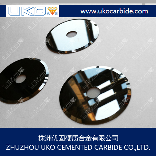 good sales volume tungsten carbide disc cutter