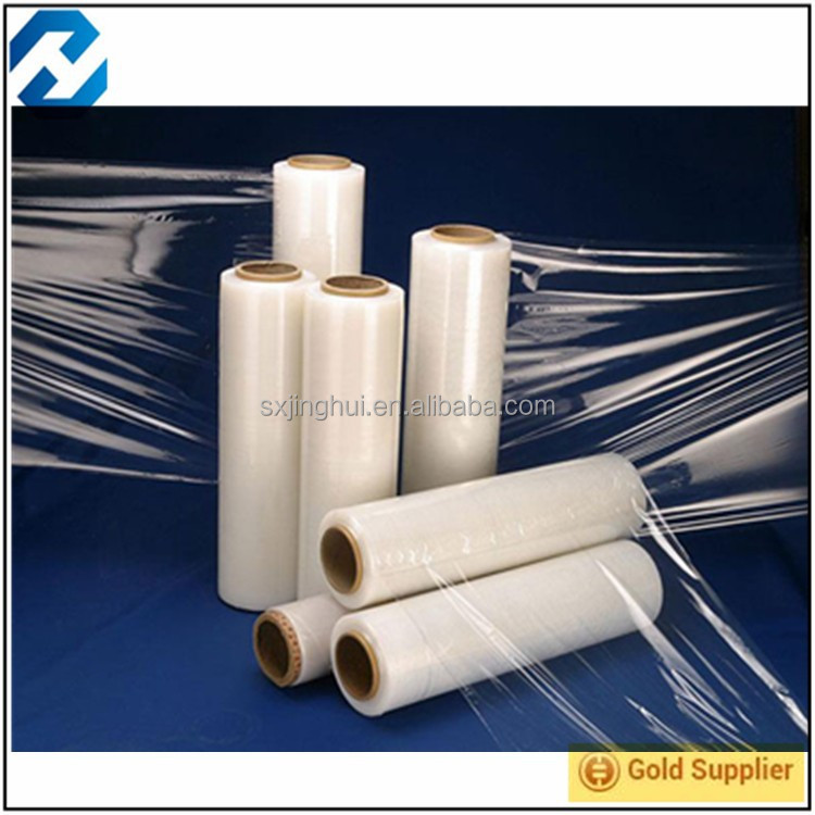 food packing film / pvc cling film