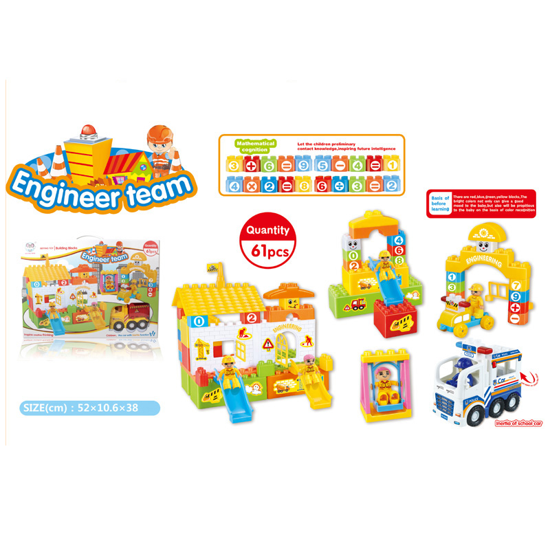 Hot sales engineering series kids interlocking building block