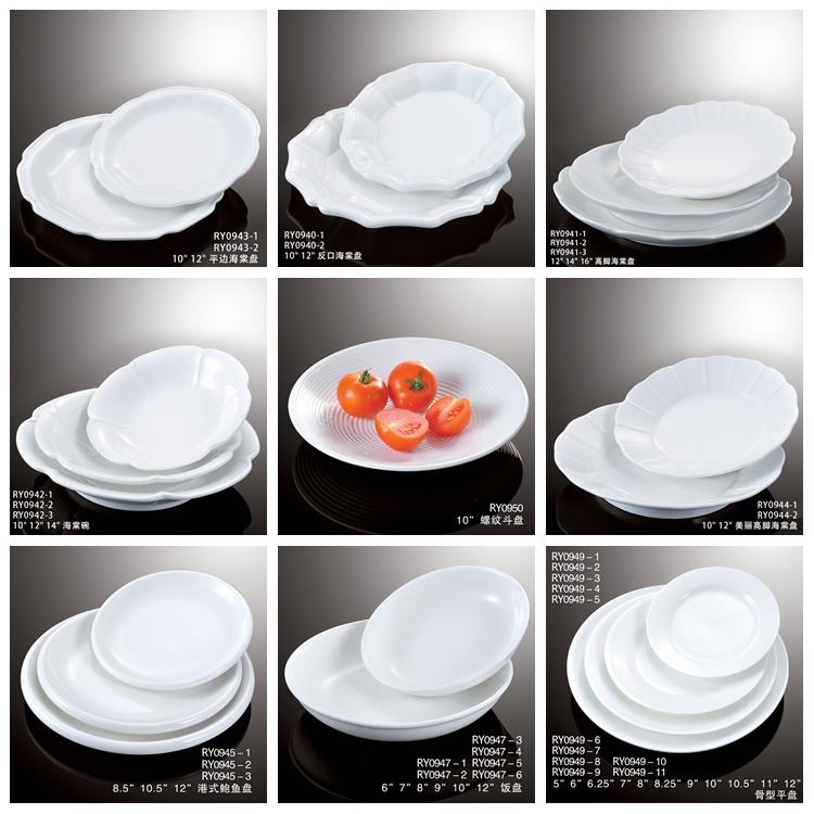 Restaurant tableware bulk dinner plates dinnerware set ceramic porcelain dinner plate sets