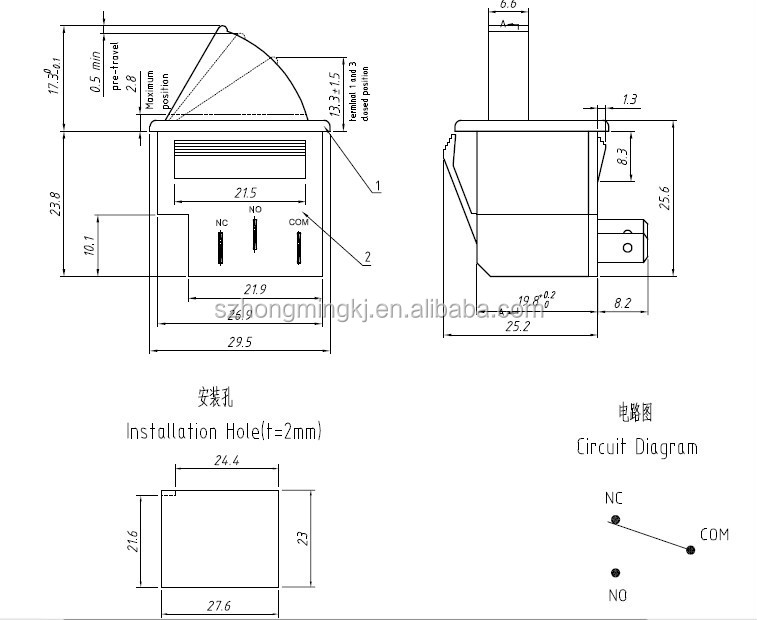 Refrigerator Switch / Door lamp switch / Switch for door lamp