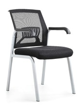 2017 the nice design for the comfortable mesh computer office chair