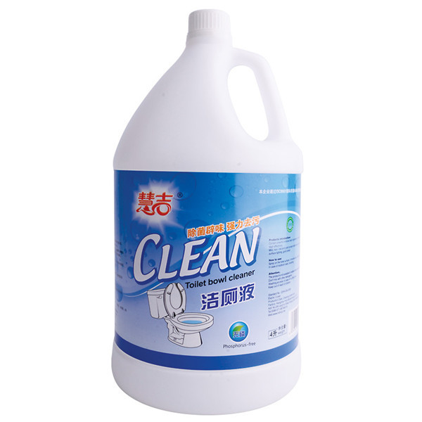 2014 industrial disinfectant toilet liquid flush cleaner (one gallon)