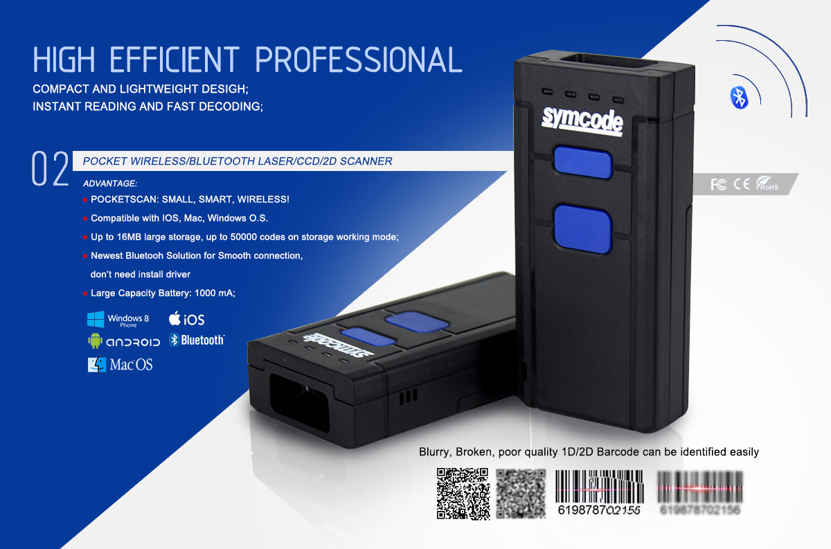 Shenzhen Alacrity Barcode Technology Co , Ltd  - Barcode Reader and