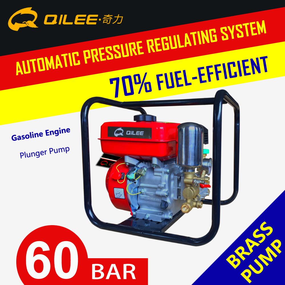 QILEE high pressure agriculture knapsack power sprayer pump gasoline engine plunger pump