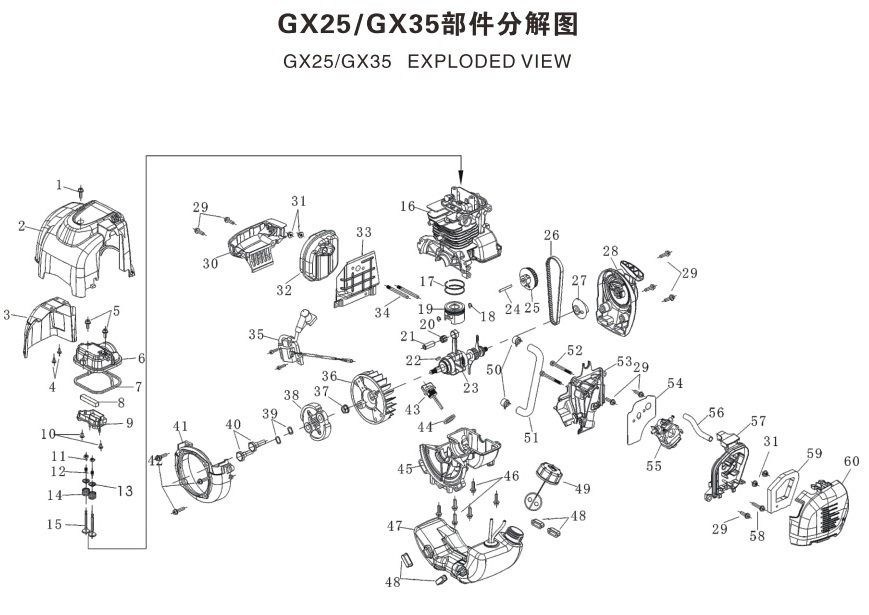 honda gx35 engine parts diagram